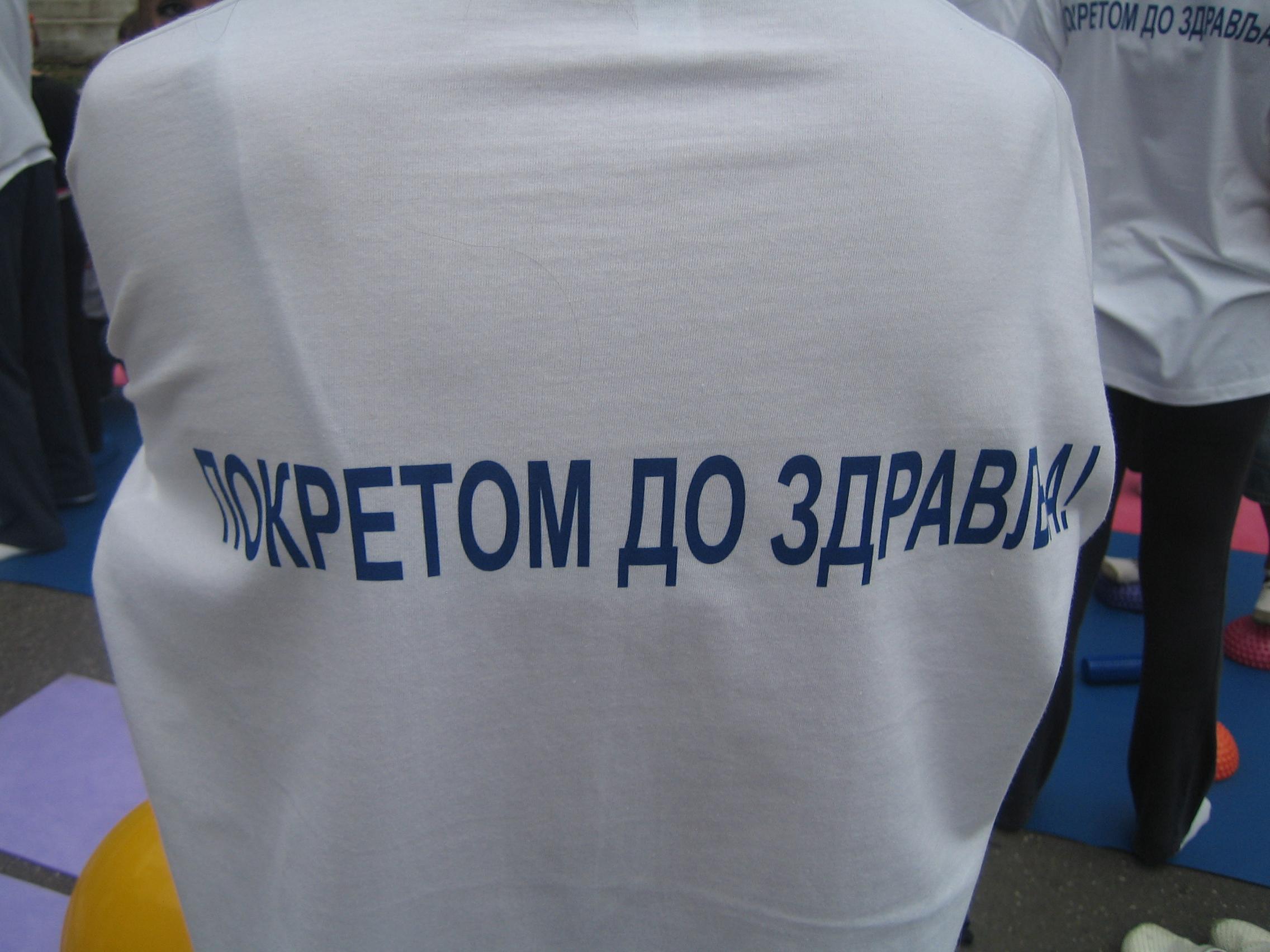 Međunarodni dan FT